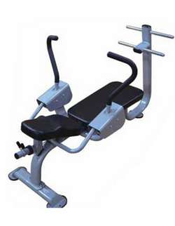 The Abs Bench Horizontal Ab Crunch Bench